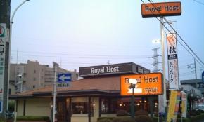 ロイホ、ジョイフル…コロナで大量閉店。生き残った飲食チェーンと何が違う?