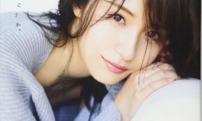有安杏果、衛藤美彩…2019年に結婚した人気アイドル5選