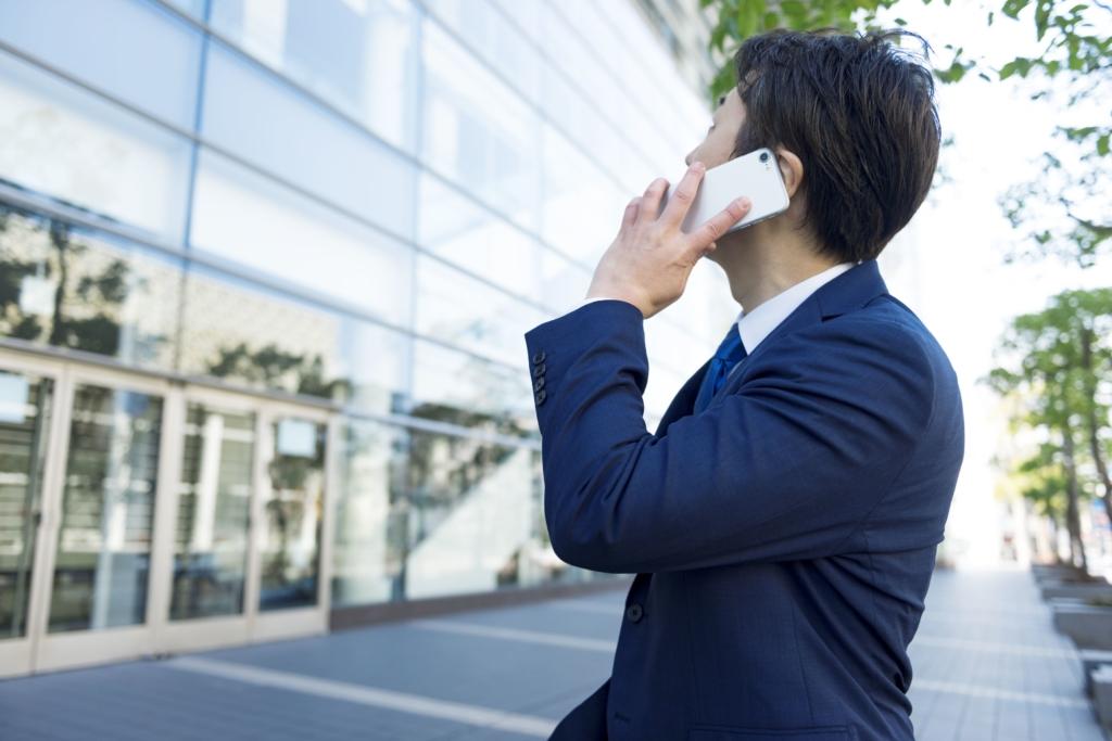 電話 ビジネス