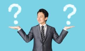 冬ボーナス、都内企業は平均77万円。業界別ランキングと差がつく理由