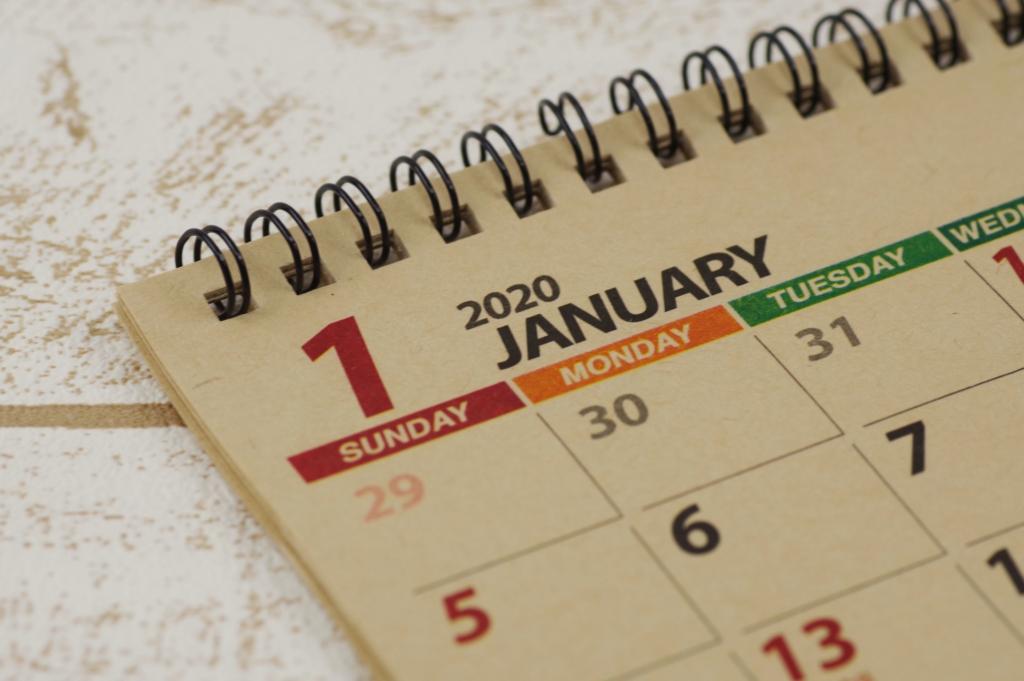 正月 カレンダー