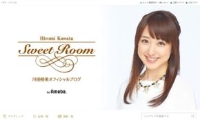 川田裕美、滝川クリステル…2019年に結婚した「人気アナウンサー」5選