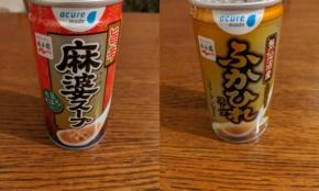 駅の自販機で「スープ缶」が人気。JR東日本が語る、開発秘話