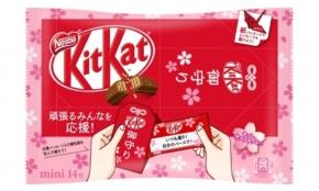 「キットカット」が脱プラスチック包装を実現するまで。ネスレ日本に聞く