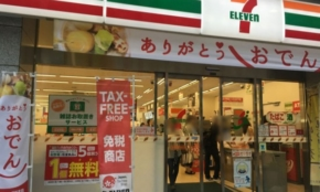 セブン-イレブン「24時間営業」に加盟店が怒り。ビジネスモデルに限界も?