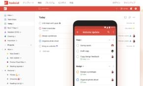 タスク管理におすすめアプリとは?Googleカレンダーとの連携が最強