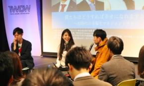 日本マイクロソフトが「週休3日制」に踏み切った理由<TWDWトークセッション>