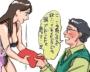 アイドルに数十万円を貢ぐ28歳の弟。兄が凍り付いた「突然の結婚宣言」