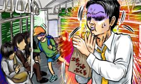 バス通勤で「エチケット袋が手放せない…」若手教員の異動で起きた悲劇