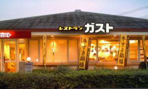 すかいらーく、セブン、養老乃瀧…外食業で広がる「24時間営業」廃止