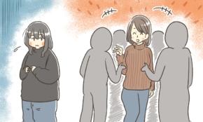 同じ環境で育ったのに、性格・外見が全く違う姉妹。なぜ不揃いに?