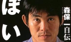 サッカーU‐23で惨敗した森保一代表監督。東京五輪への難題