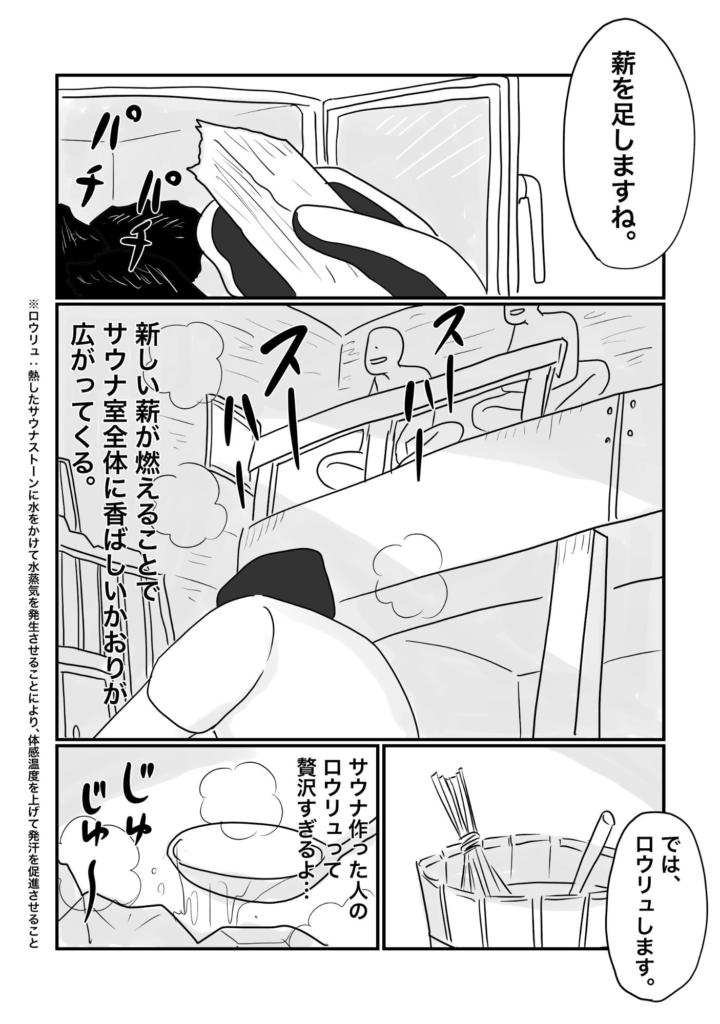 image13_2