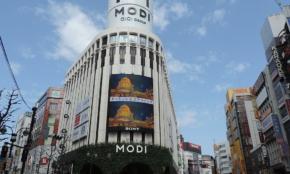渋谷モディから人が消えた…原因は「サブカル化」?識者の見方は