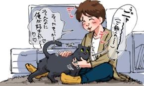 恋愛よりも猫が好き。20代男子が「合コン離れした」それぞれの理由
