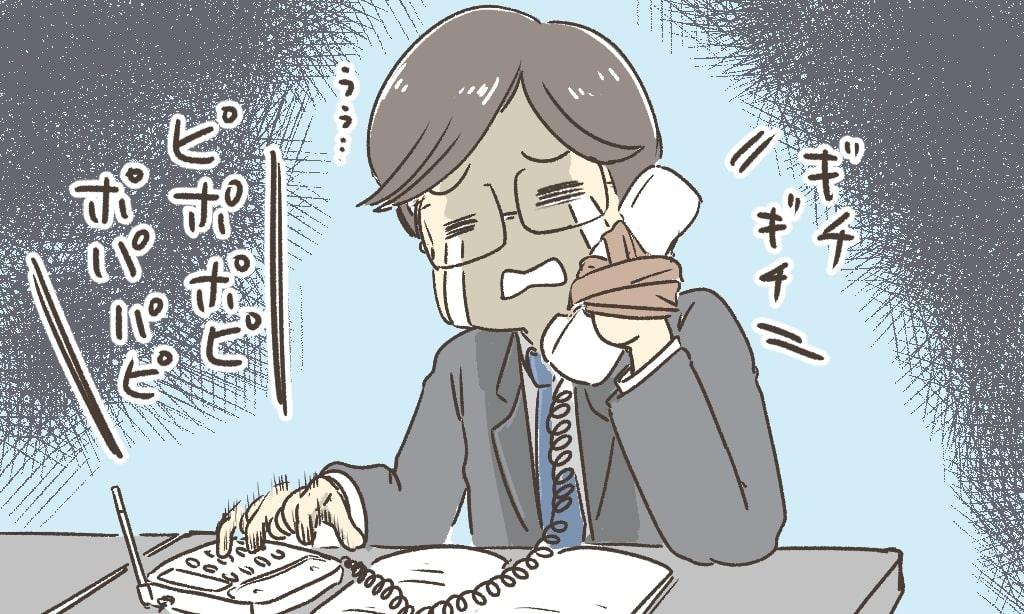 電話 テレアポ