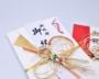 上司の結婚式に、ご祝儀は何万円? 挙式に呼ばれた時のマナー
