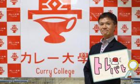 大阪発祥「スパイスカレー」の次に流行るカレーとは?