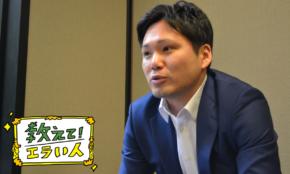 「斎藤佑樹と泣きながら握手した」元ソニー31歳が語る、起業までの半生