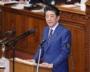 安倍首相「桜を見る会」はルール違反だらけのクソゲー<ダースレイダー>