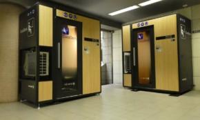 東京メトロの駅に「個室型ワークスペース」登場。テレワークにも使えそう
