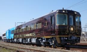 JR四国、観光列車「志国土佐」が登場。高知県内を走る