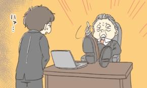 部下の手柄を「上司が横取り」。裏切られた男性の復讐劇とは?