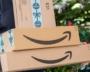 アマゾン、楽天、ヤフー「国内EC市場」に消費税10%が与えた影響とは?
