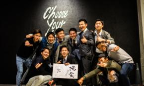 ヤンキーが慶応大生に…ヤンキーインターン運営者に聞く「可能性の広げ方」