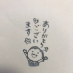 阿佐ヶ谷蘭子