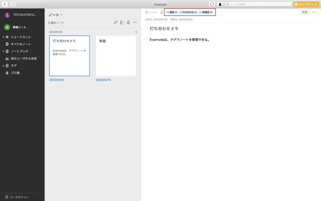 memo-app_05