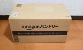重い日用品をまとめて配送「Amazonパントリー」が便利すぎる!