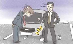 「車移動好き上司」の運転手になった若手の本音。都内から九州まで運転も