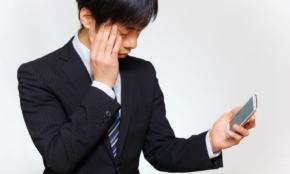 【中川淳一郎】新社会人のためのメール作法。相手に「バカか、コイツ」と思われない