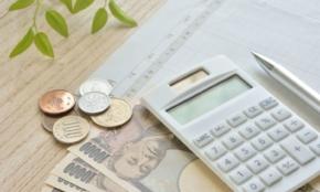 「1律10万円」以外にも。コロナ禍で活用したい、もらえる・借りられるお金