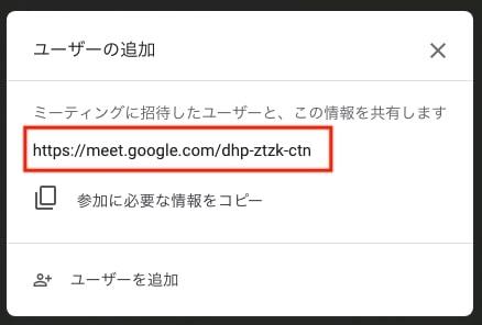 google-meet_03