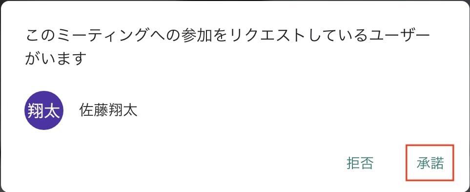 google-meet_04