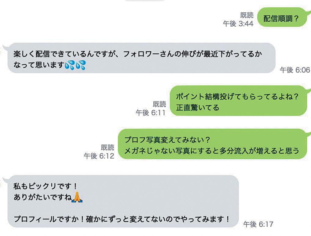 即(金)副業BEST32