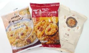 コンビニ3社の「冷凍チャーハン」実食比較。どれがおいしい?