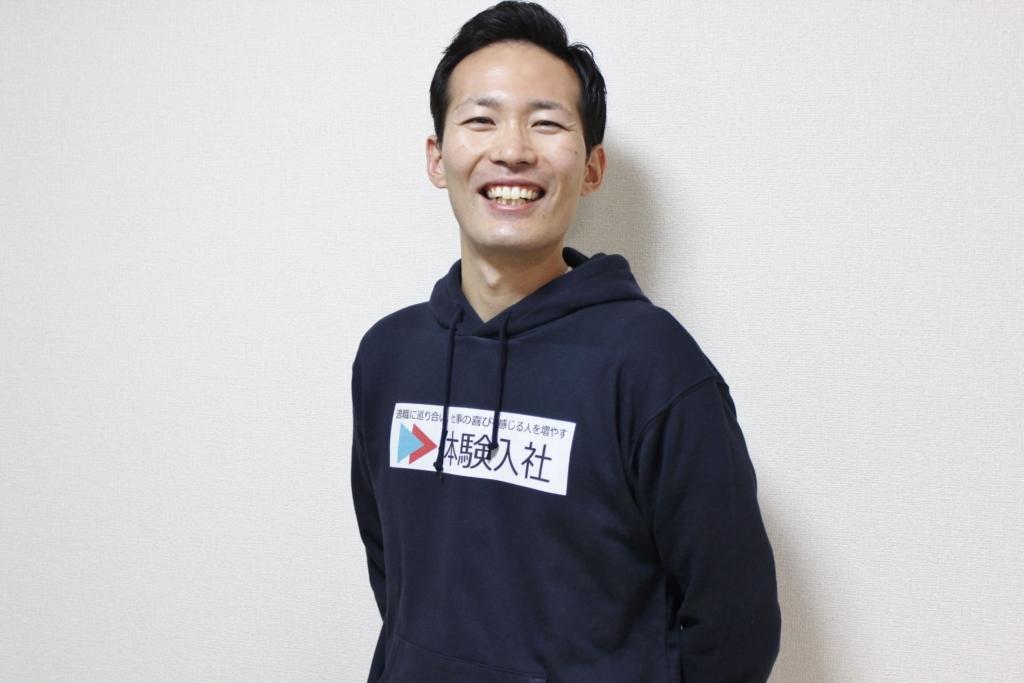松本聖司氏