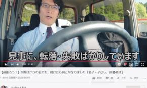 """借金200万円から人気YouTuberに。中川翔子も絶賛する""""中年派遣社員""""の正体"""