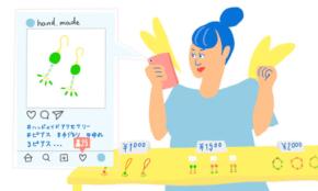 """28歳女性、副業で月10万円の売上。ネット販売のコツは""""インスタ活用"""""""