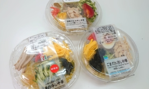 コンビニ3社の「冷やし中華」食べ比べ。醤油とゴマの味のクオリティは?