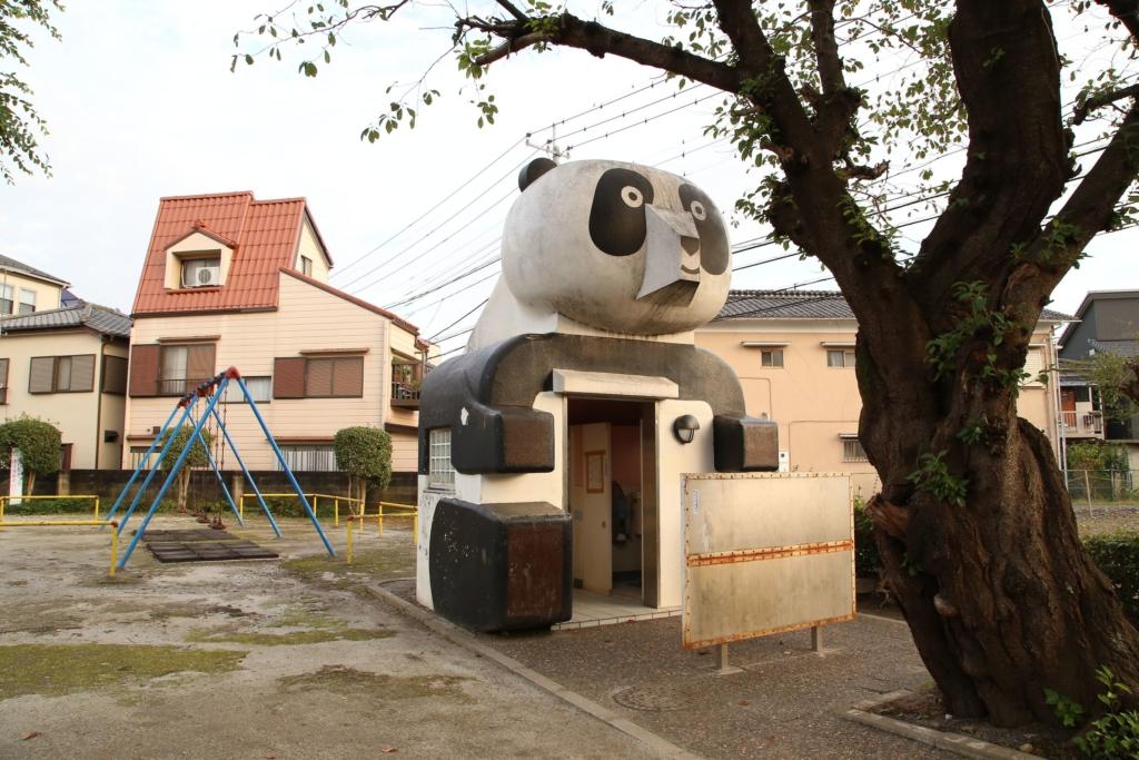 パンダ型トイレ(埼玉県・大原公園)
