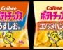 """ポテチで860億円。カルビーの""""味""""を開発する秘密を聞く"""