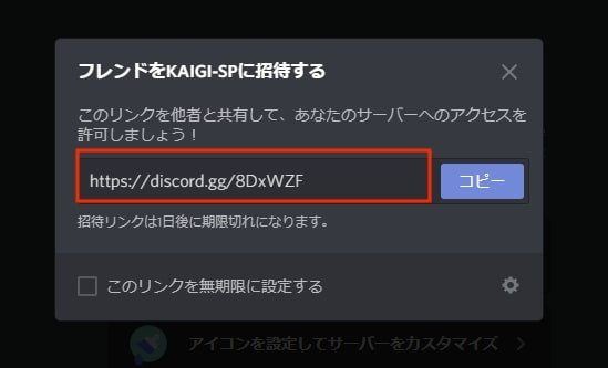 discord_07