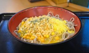 富士そば「冷製コンポタそば」を実食。コラボの経緯をポッカサッポロに聞く
