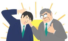 「LINEは上司に秘密」SNSを公私で使い分ける25歳男性のテク
