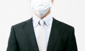 マスク下の肌荒れに最適「メンズスキンケア」4選
