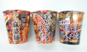 大手コンビニ3社の「名店コラボカップ麺」はどれが美味しい?